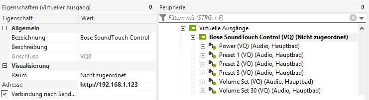 Bose SoundTouch PHP Gateway - Loxone Virtueller Ausgang